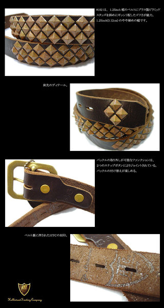 HTC(エイチティーシー)<br>#102 MIDIUM 1.25inch BELT D.BROWN