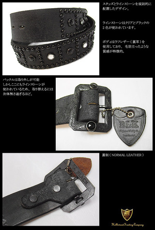 HTC BLACK(エイチティーシーブラック)<br>#BT002 ROUGH OUT LEATHER 1.75inch BELT BLACK