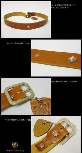 HTC(エイチティーシー)<br>#PYRAMID L&R 1.25inch BELT L.BROWN
