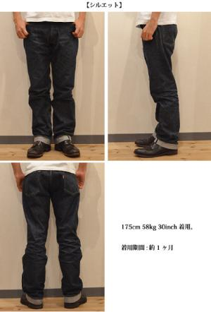 ASHOES&SUNS WORKS JEANS(Lot A01XX)