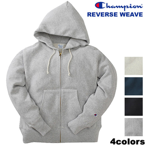 Champion チャンピオン REVERSE WEAVE ZIP SWEAT PARKA (C3-W103)